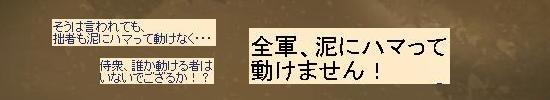 あぜ道より6.jpg