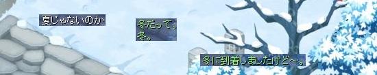 おろちゃん1.jpg