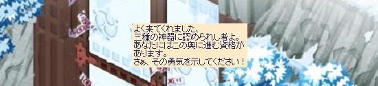 おろちゃん2.jpg