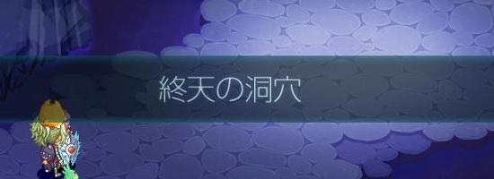 おろちゃん3.jpg