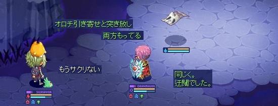 おろちゃん8.jpg