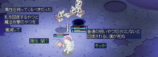 おろちゃん9.jpg