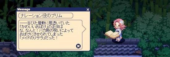 お化け役の解放11.jpg