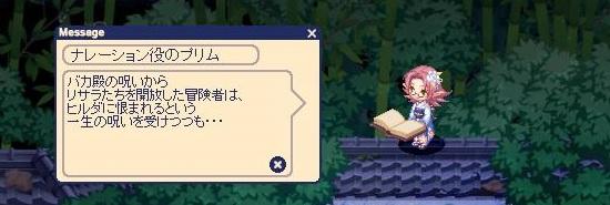 お化け役の解放12.jpg