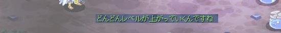 お化け役の解放14.jpg