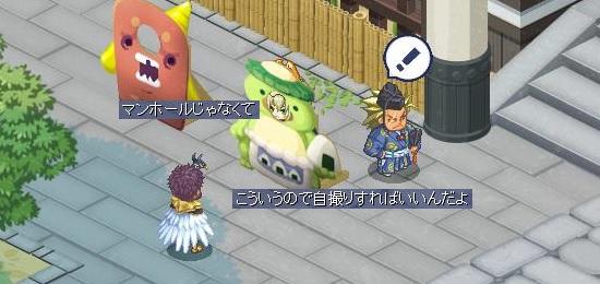 お化け役の解放16.jpg
