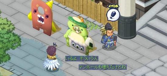 お化け役の解放17.jpg