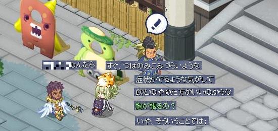 お化け役の解放18.jpg