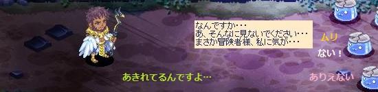 お化け役の解放5.jpg