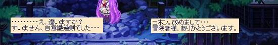 お化け役の解放6.jpg