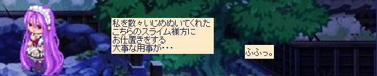 お化け役の解放9.jpg