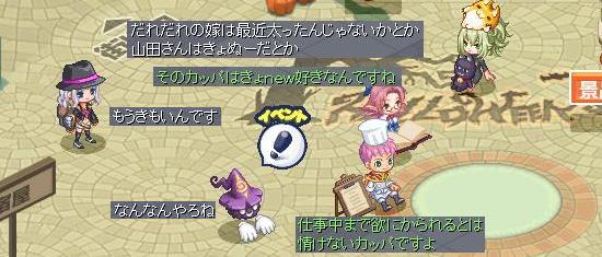 お悩み相談2.jpg