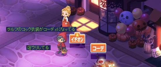 かぼちゃっぽいのが欲しい16.jpg