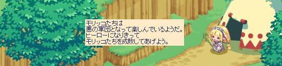 ごっこ12.jpg
