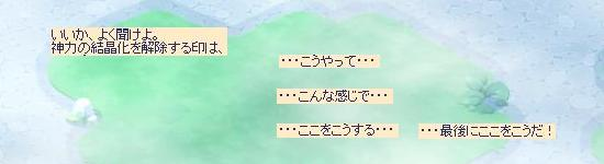 すみれを狩ろう9.jpg