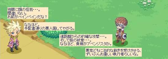 そういう作戦13.jpg