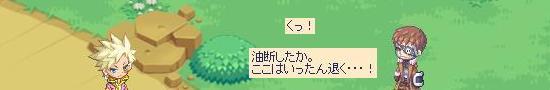 そういう作戦16.jpg