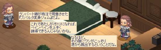 そういう作戦2.jpg