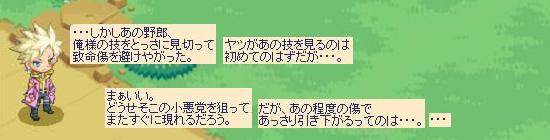 そういう作戦20.jpg