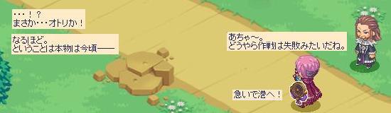 そういう作戦21.jpg