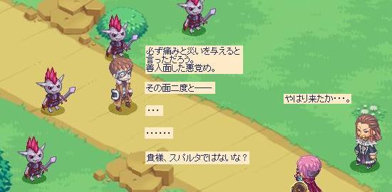 そういう作戦6.jpg