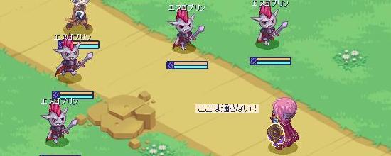 そういう作戦8.jpg