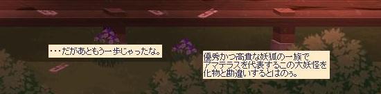 そち8.jpg