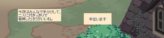 なんとしても薬草14.jpg