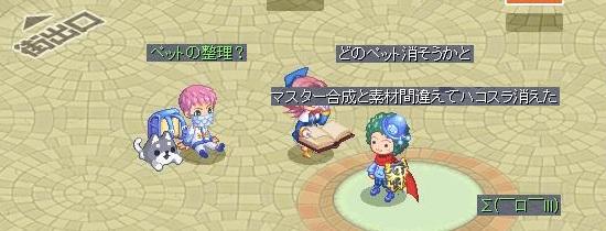 ねこねこ海賊団10.jpg