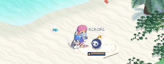 ねこねこ海賊団16.jpg