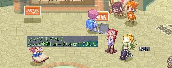 ねこねこ海賊団22.jpg