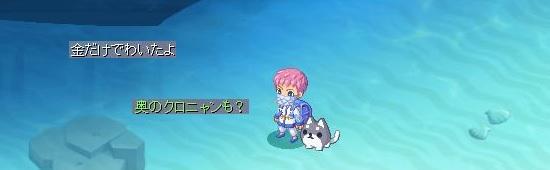 ねこねこ海賊団24.jpg