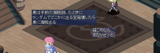 ねこねこ海賊団25.jpg