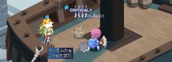 ねこねこ海賊団28.jpg
