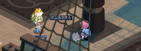 ねこねこ海賊団38.jpg
