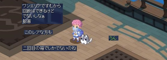 ねこねこ海賊団40.jpg