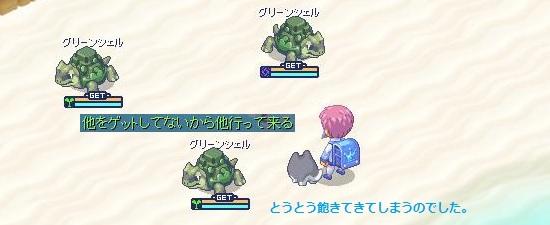 ねこねこ海賊団41.jpg
