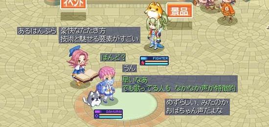 ねこねこ海賊団43.jpg
