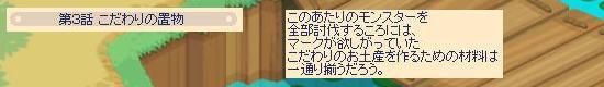 びーちく問題15.jpg