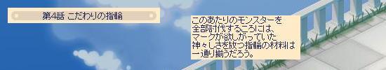 びーちく問題17.jpg