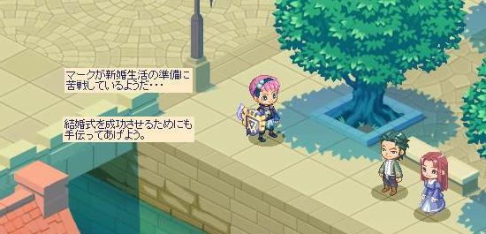 びーちく問題2.jpg