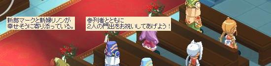 びーちく問題20.jpg