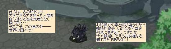 ぺったんこ弥太16.jpg