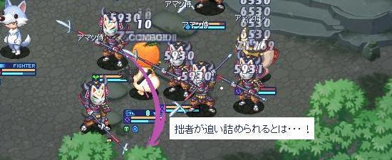 ぺったんこ弥太27.jpg