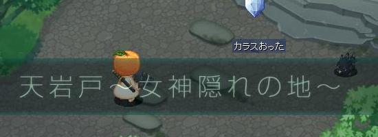 ぺったんこ弥太3.jpg
