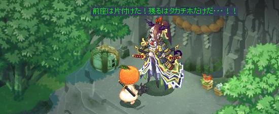 ぺったんこ弥太30.jpg