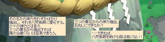 ぺったんこ弥太60.jpg