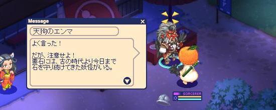 ぺったんこ弥太62.jpg