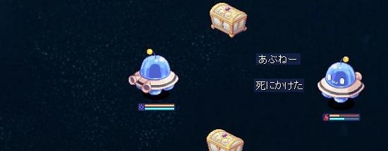 まさかの月見4.jpg