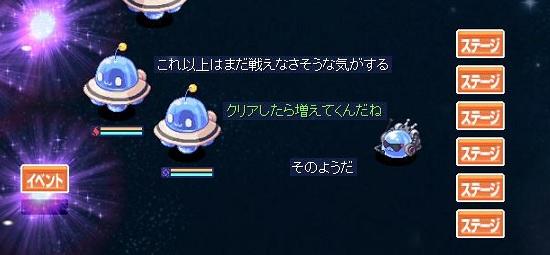 まさかの月見5.jpg